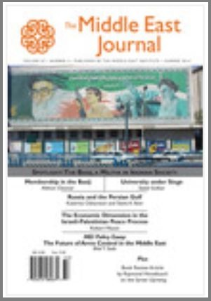 The Middle East Journal