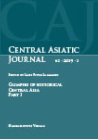 Central Asiatic Journal