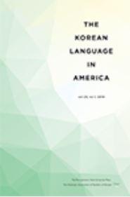 The Korean Language in America